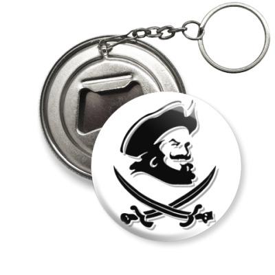 Брелок-открывашка Пират