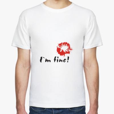 Футболка  'I`m fine'