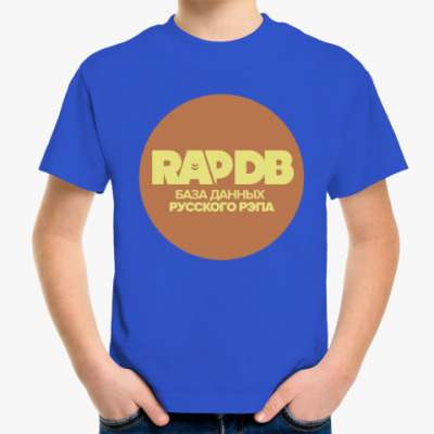 Детская футболка Детская футболка Fruit of the