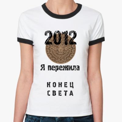 Женская футболка Ringer-T End