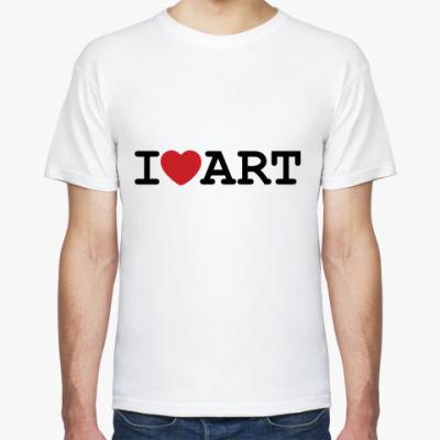 Футболка I Love Art