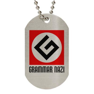 Жетон dog-tag Граммарнацистский жетон