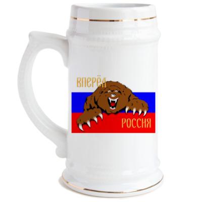 Пивная кружка Сборная Россия