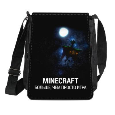 Сумка-планшет Minecraft - Больше, чем просто игра!