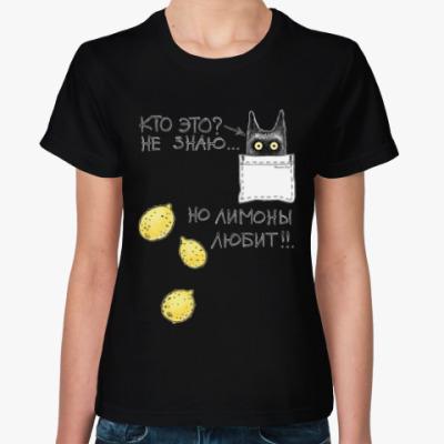 Женская футболка Кто-то в кармашке