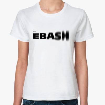 Классическая футболка ebash/ебаш