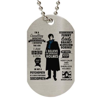 Жетон dog-tag Sherlock Holmes  (TV series)