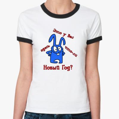 Женская футболка Ringer-T Новогодний зайка