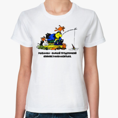Классическая футболка Рыбалка - не для расслабления