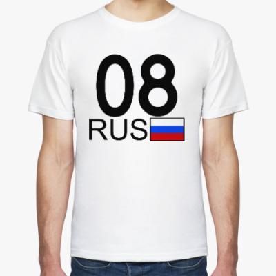 Футболка 08 RUS (A777AA)