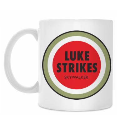 Кружка Luke Strikes