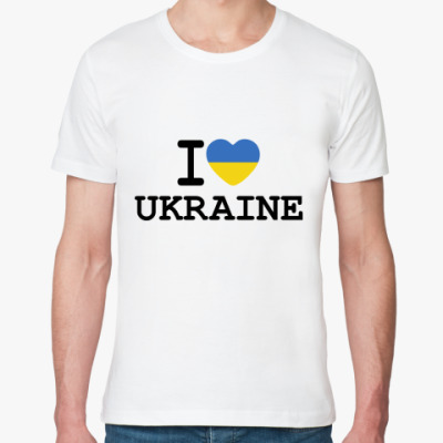 Футболка из органик-хлопка I Love Ukraine