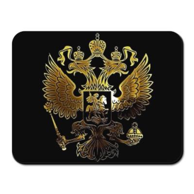 Коврик для мыши Золотой двуглавый орёл