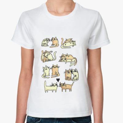 Классическая футболка Коты любовные