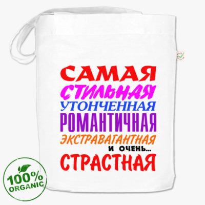 """Сумка """"Самая страстная"""""""