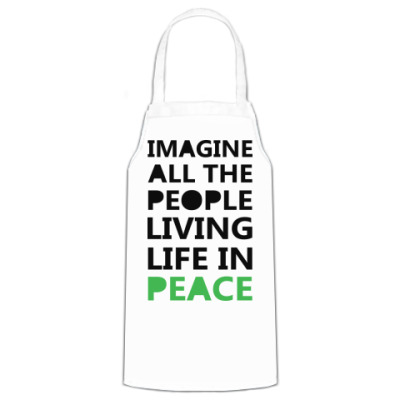 Фартук Imagine All the People