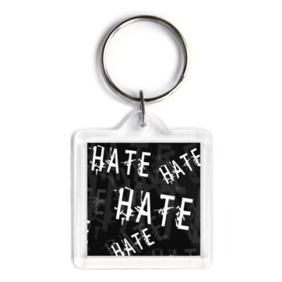 Брелок Ненависть