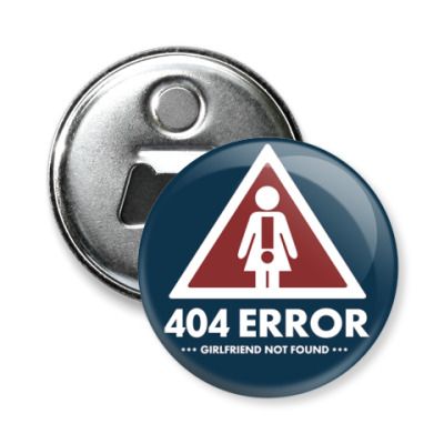 Магнит-открывашка 404 ошибка