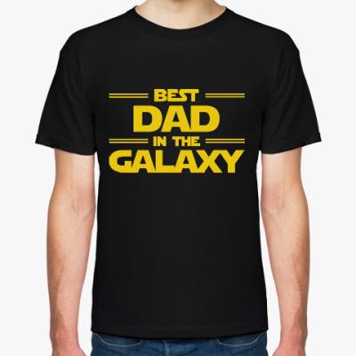 Футболка Лучший папа в галактике