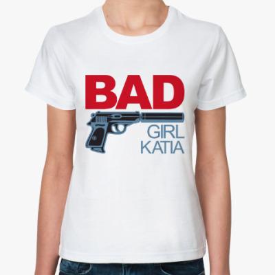 Классическая футболка Плохая девочка Катя
