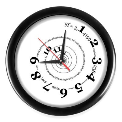 Настенные часы число Пи на циферблате