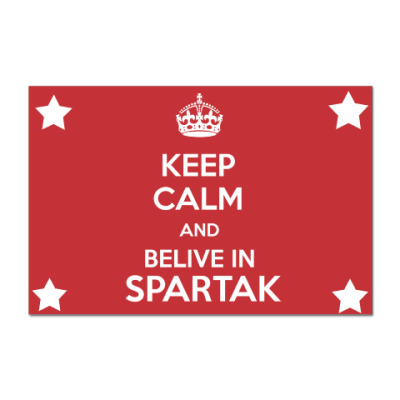 Наклейка (стикер) Keep calm and belive in Spartak