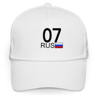 Кепка бейсболка 07 RUS