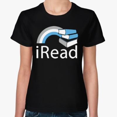 Женская футболка Я читаю