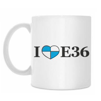 Кружка I love E36