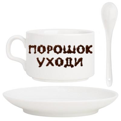 Кофейный набор Порошок