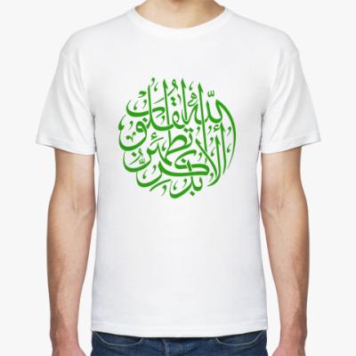 Футболка islamic