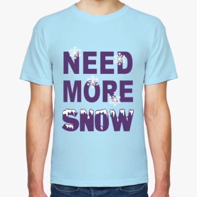 Футболка need more snow