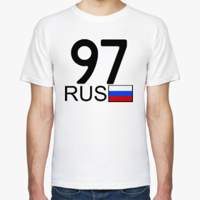 Футболка 97 RUS (A777AA)