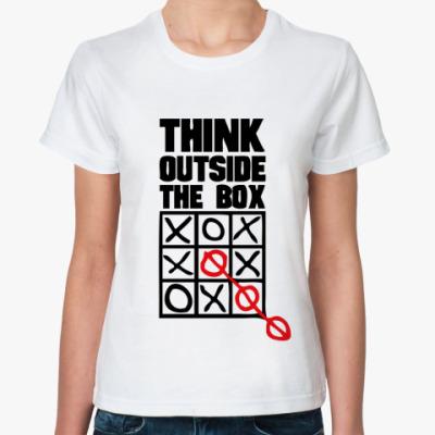 Классическая футболка  Think Outside The Box