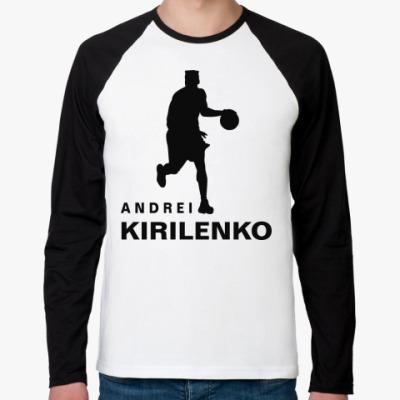 Футболка реглан с длинным рукавом Андрей Кириленко