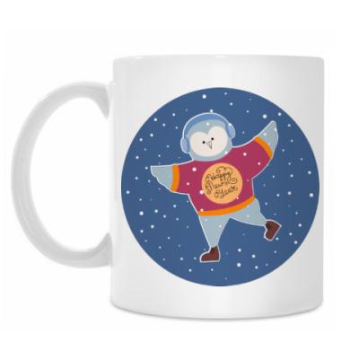 Кружка Пингвин: С Новым годом!
