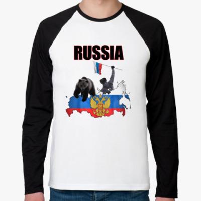 Футболка реглан с длинным рукавом Russia