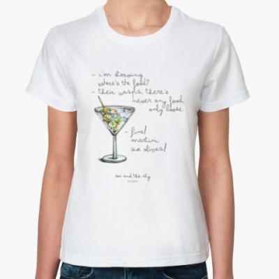 Классическая футболка Секс в Большом городе