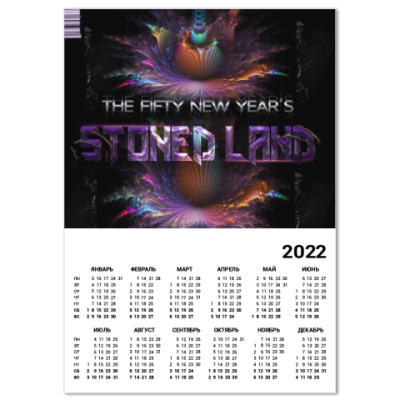 Календарь StonedLand Recs