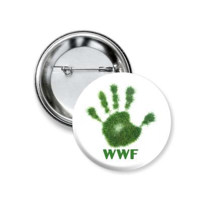 Значок 37мм WWF. Дай пять!