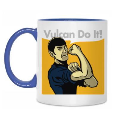 Кружка Vulcan do it!