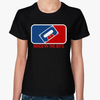 Женская футболка Сделан в 80-х