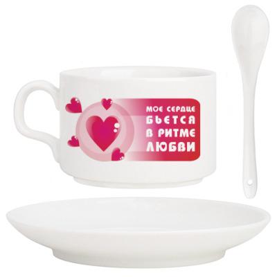 Кофейный набор Сердце бьётся в ритме любви