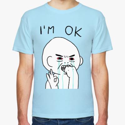 Футболка I am OK