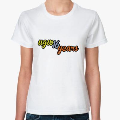 Классическая футболка 16 лет UGW