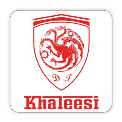 Костер (подставка под кружку) Khaleesi Ferrari