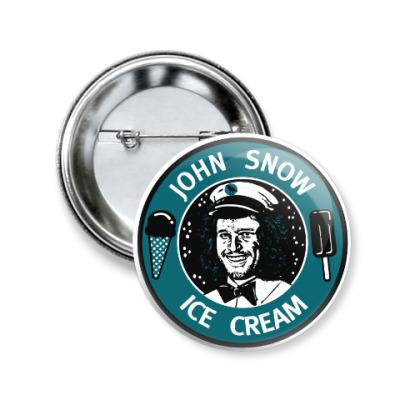 Значок 50мм Джон Сноу - Мороженое
