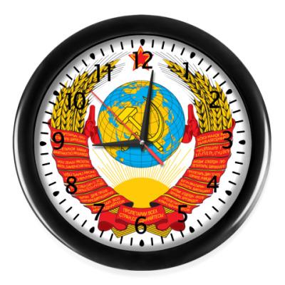Настенные часы Герб СССР
