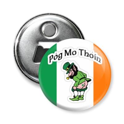 Магнит-открывашка Póg mo Thóin