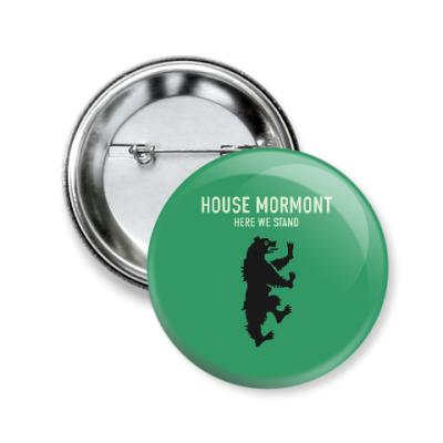 Значок 50мм House Mormont